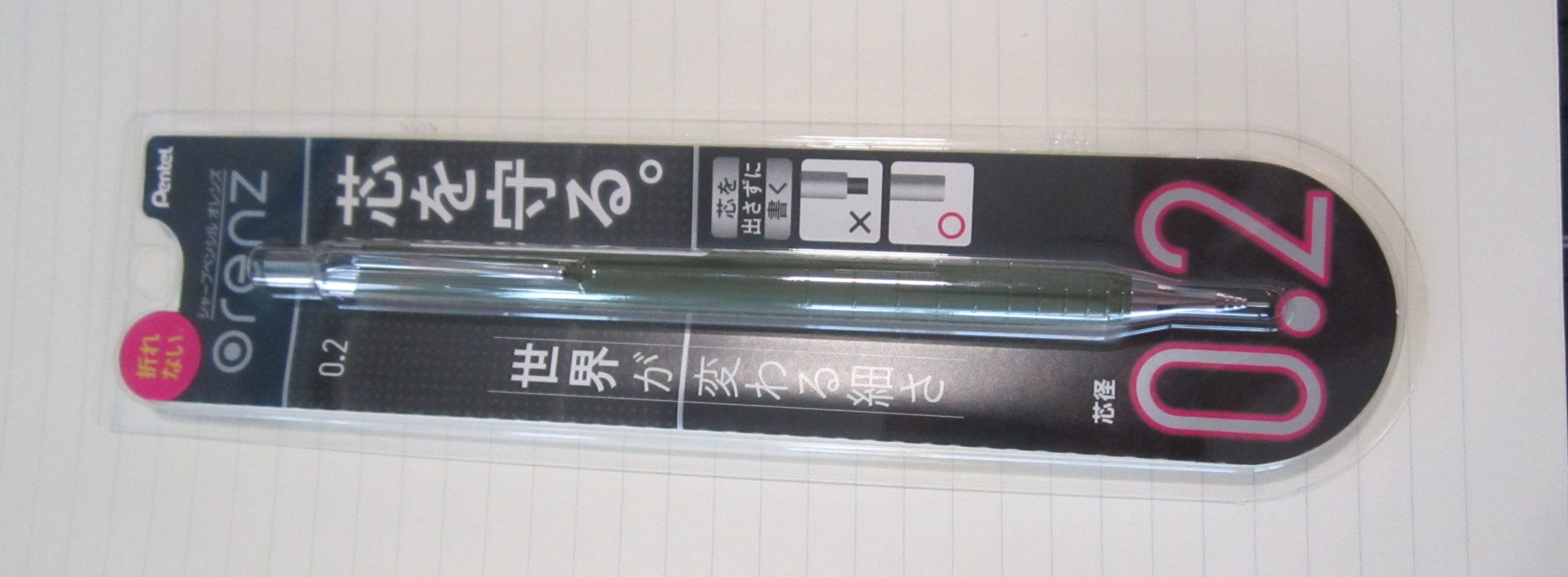 pen pencil review pentel orenz 0 2mm revisit rhonda eudaly